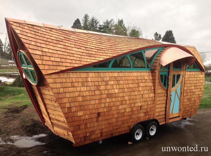 Причудливые мобильные домики Zyl Vardos создает Абель Циммерман в городе Олимпия, штат Вашингтон, США. В каждом таком мобильном домике соединились креативность и реальность.  Абель Циммерман - талантливый инженер и основатель компании Zyl Vardos, производящей причудли�