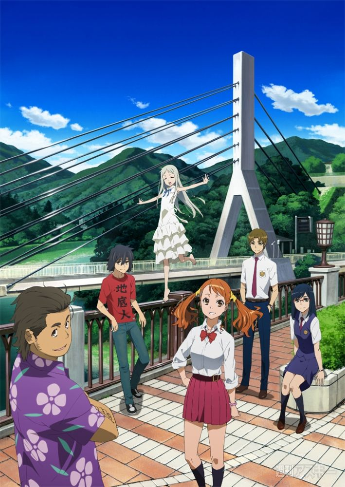 Anohana- pretty sad anime, cried almost every episode, but its about old friendships and childhood.