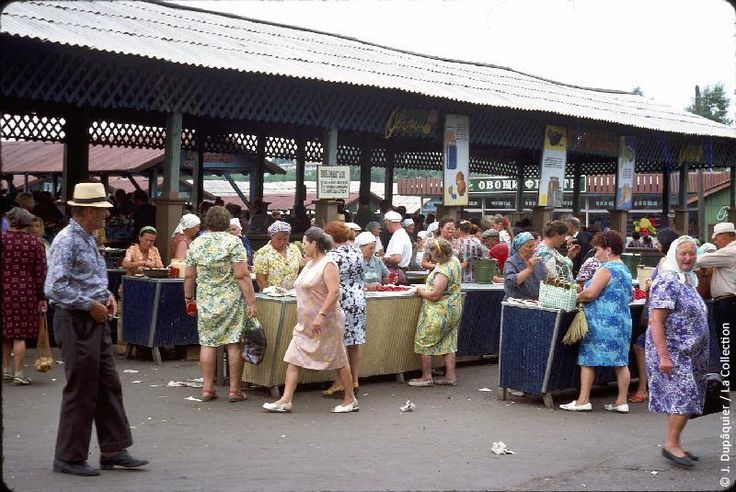Extrême-Orient soviétique-Au marché kolkhozien de Khabarovsk 1975