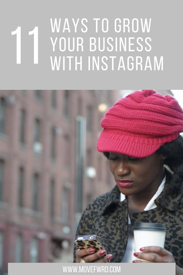 11 ways to easily grow your business with instagram fwrd funding 11 ways to easily grow your business with instagram fwrd funding marketing fandeluxe Gallery