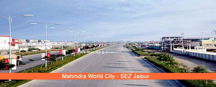900 Sq Mtr Tilawas D -Block Sez Mahindra Jda Approved Plots for Sale Ajmer Road Jaipur