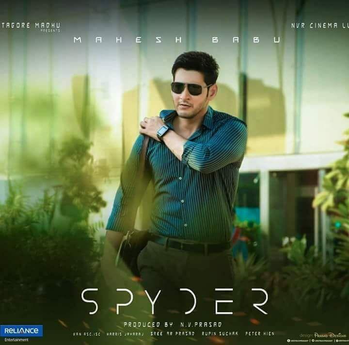 Spyder Teaser Download, Mahesh Babu 'Spyder' Teaser Download, Spyder Trailer Free Download, Spyder Telugu Movie Theatrical Trailer 3Gp Mp4 HD Free Download