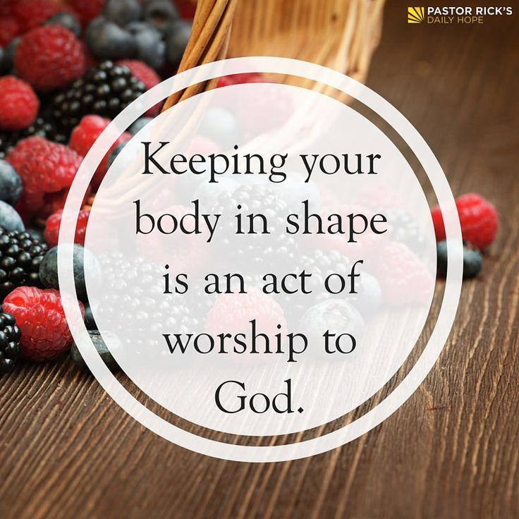 For change to happen in any area of your life, whether it's financial, vocational, educational, mental, or relational, you have to begin with the physical. Learn why in this devotional from Pastor Rick's Daily Hope.                                                                                                                                                                                 More