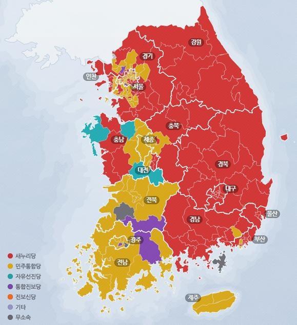 Resultados de la elecciones generales en Corea del Sur (abril de 2012).