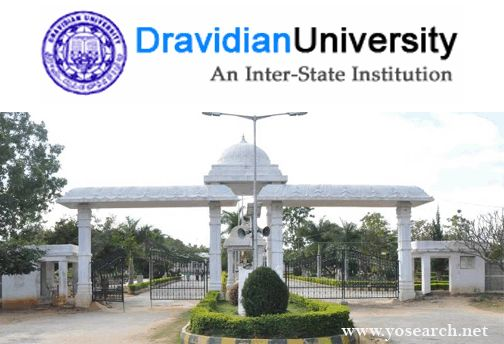 Dravidian University Distance Education Admissions 2015-16. Dravidian University Open University BA, BCom, BCA, BSc, MA, MBA, MCA, MSc Admissions and more