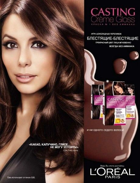 eva longoria for loreal casting creme gloss - Coloration Casting Crme Gloss