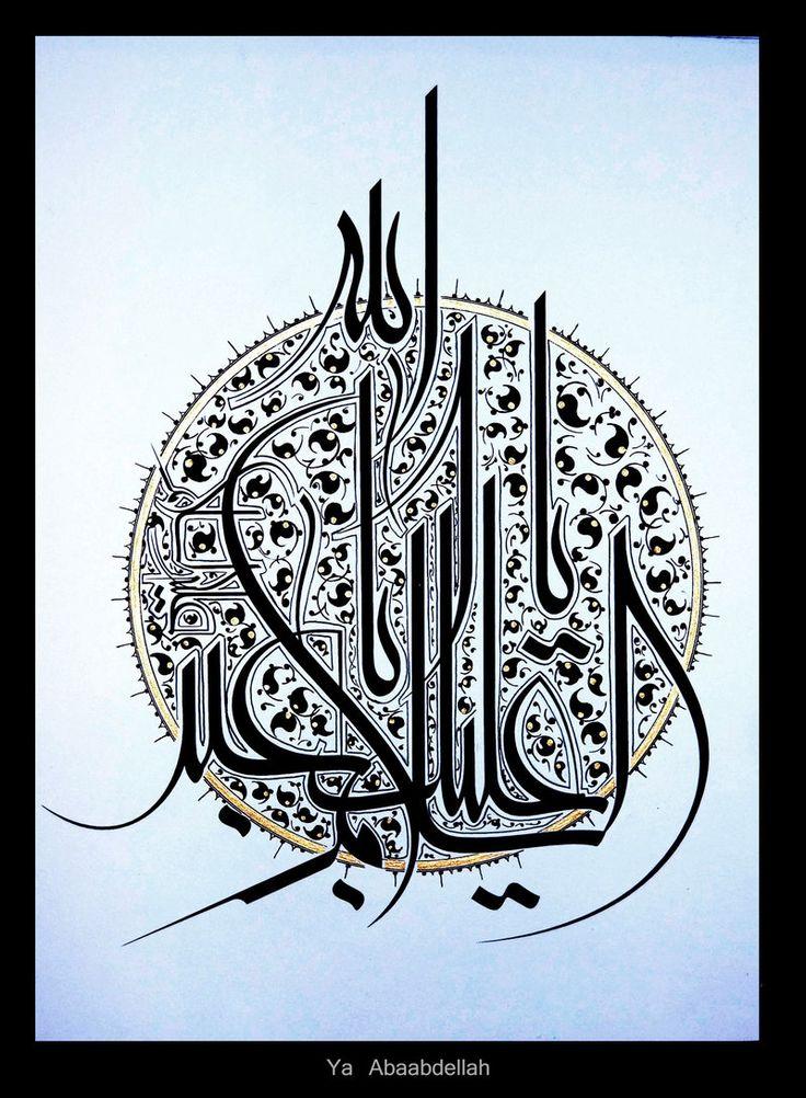 ya abaabdellah by hajasghar.deviantart.com on @deviantART