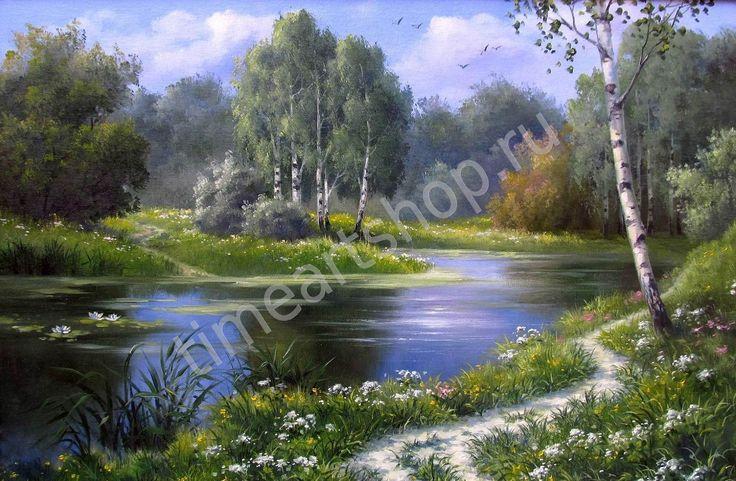 Дорога к лесному озеру, картина раскраска по номерам, картина своими руками, размер 40*50см, цена 750 руб.