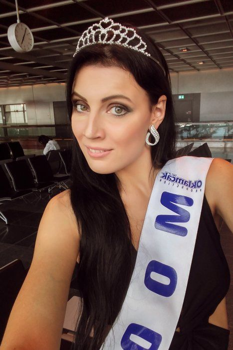 Hofírková Klára   Česká Miss 2017