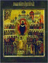 Покров Пресвятой Богородицы (копия иконы 17 века)