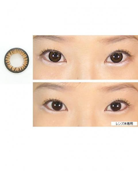 ●カーラ ブラウン● このツーカラー のカラコンは、くっきりした黒いリングサークルの中にキャラメルブラウンの着色が花びらの様に描かれています。瞳を大きく見せるブラックリングがしっかりと描かれているのでよりクッキリとした瞳になります。着色径が大きすぎず、大人っぽいブラウンの瞳になります。☆カラコンランド☆