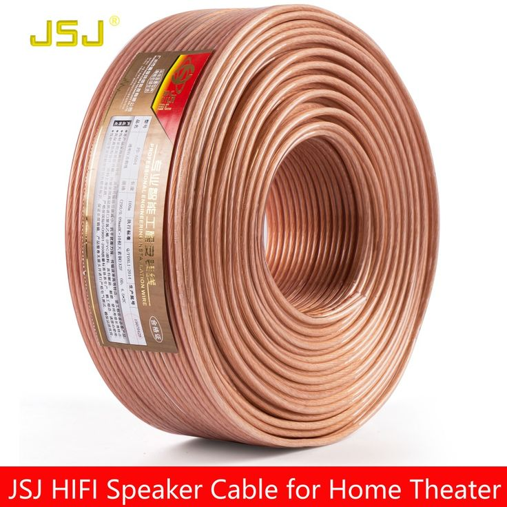 JSJ 14GA 600 Strands 2*2.36mm DIY HIFI OFC Transparent Loud Speaker Wire Cable for Home theater DJ System car stereo high end