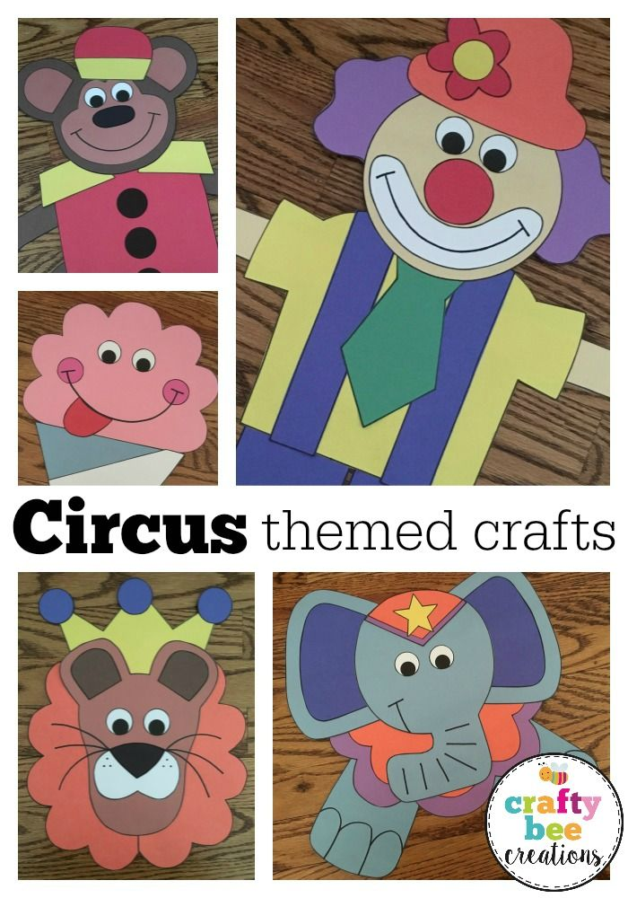 Adorable circus themed craft patterns that you can download and print from home. Perfect size for little hands to learn how to cut and glue!