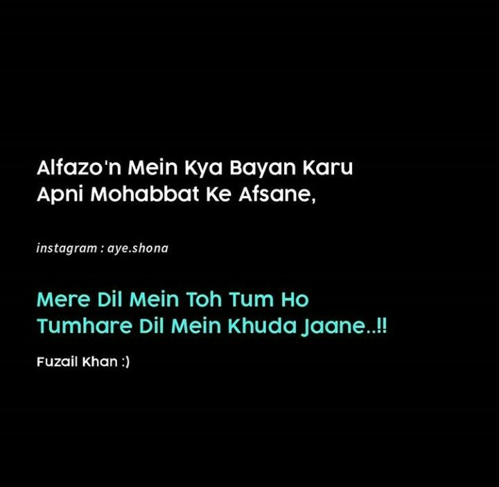 Warrior Life Meaning In Urdu: Love Quotes For Him