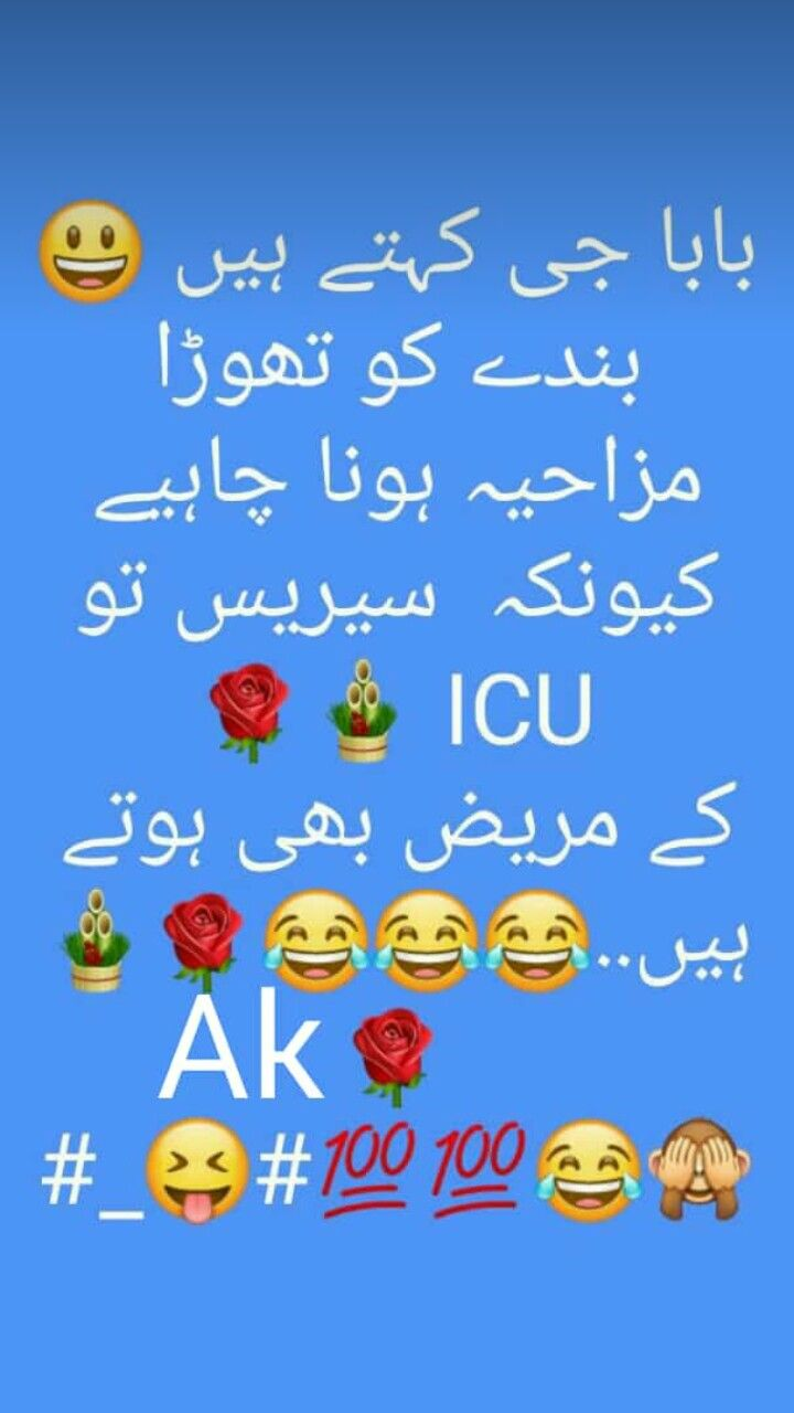 Pin By Ayan Khan On Expect Tion Fun Quotes Funny Funny Whatsapp Status Cute Funny Quotes
