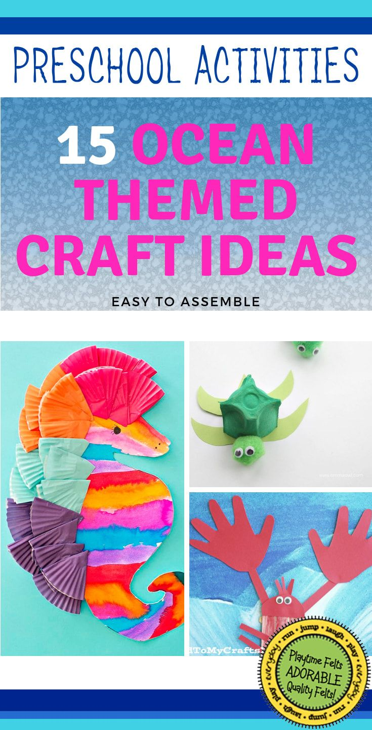 15 Ocean Themed Craft Ideas For Preschool Preschool