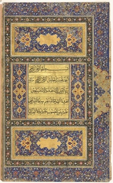 Qur'an Manuscript Folio (Verso); Right folio of Double-Page Illuminated Frontispiece, 1500s Iran, Herat, Safavid Period, 16th century ink, gold, and colors on paper, Sheet - h:28.00 w:17.40 cm (h:11 w:6 13/16 inches) Text area - h:8.40 w:6.40 cm (h:3 1/4 w:2 1/2 inches).  Cleveland Museum of Art