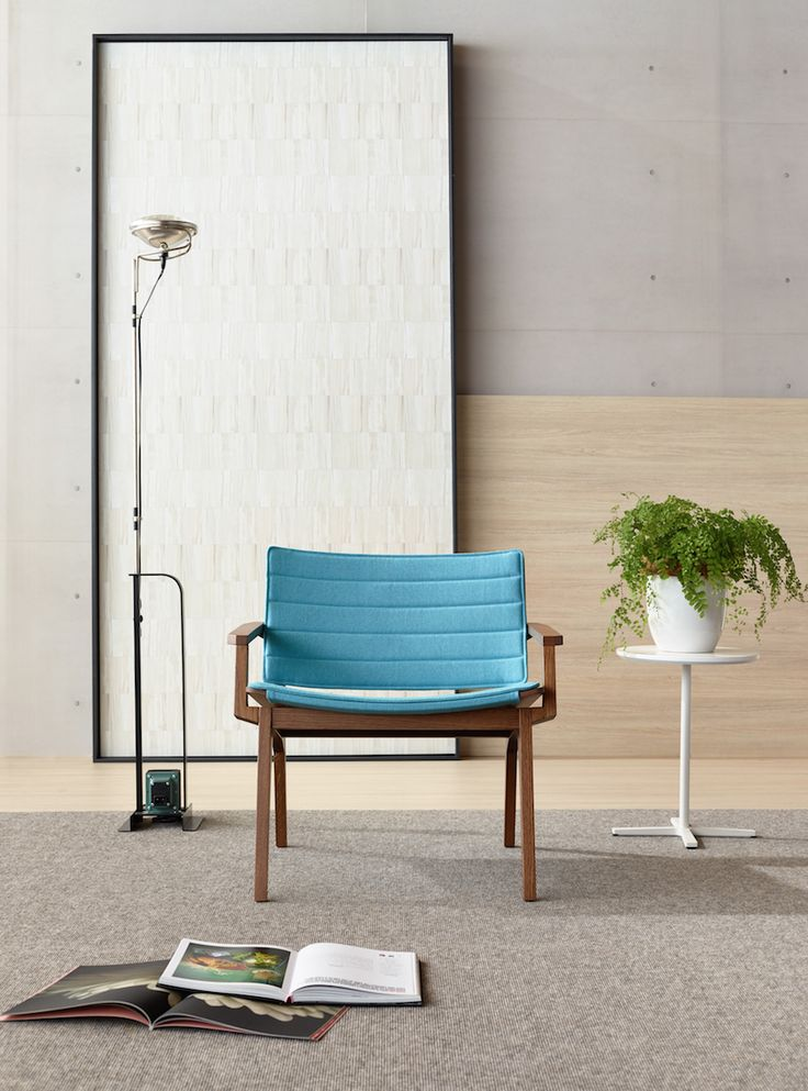 Maui chair, inspired by the island beaches of Hawaii. We heart this.