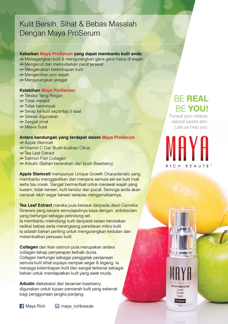 Maya ProSerum - Promotional Pamphlet / Flier