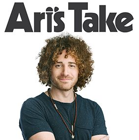 Ari's Take - The Biz Behind Full-Time Independent Music by musician Ari Herstand