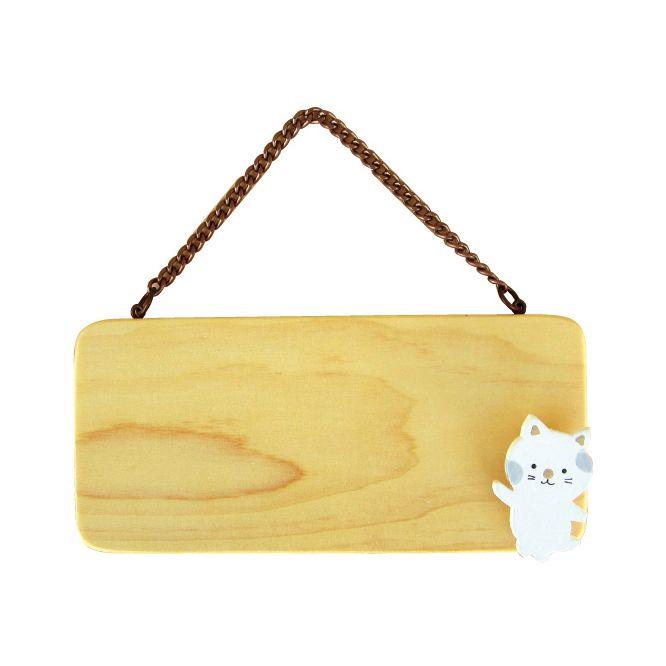 ドアプレート 表札 木製 ネームプレート お名前プレート マンション表
