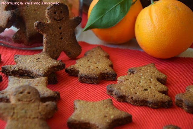 Νόστιμες κ Υγιεινές Συνταγές: Χριστουγεννιάτικα, αρωματικά μπισκότα