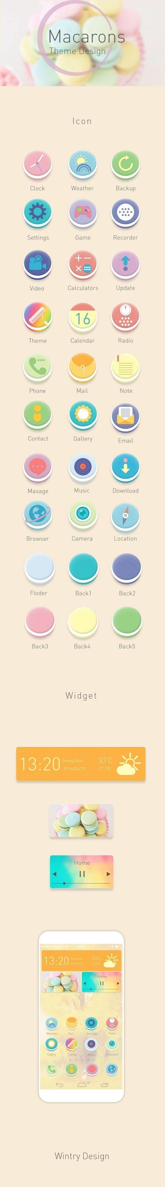 手机app主题图标设计欣赏2: