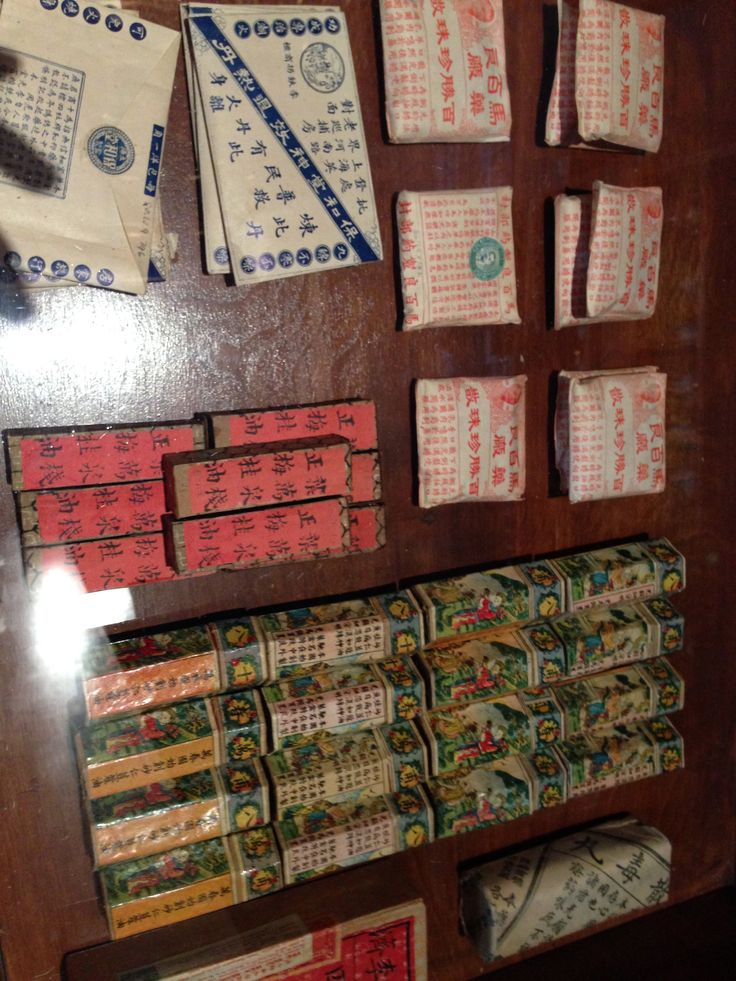 19th century Chinese herbs from Museum of