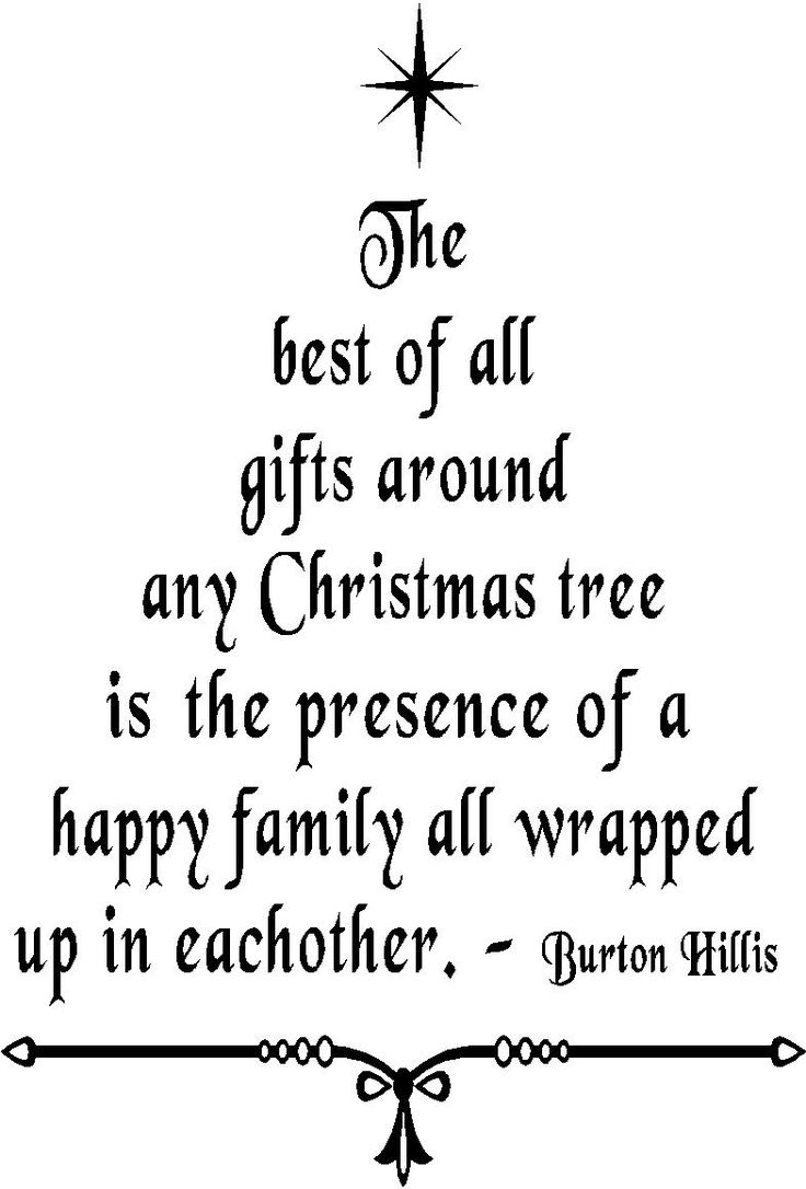 My children are the gifts....anything else is extra! As for happy....I'm doing everything I can to make it happy for them!