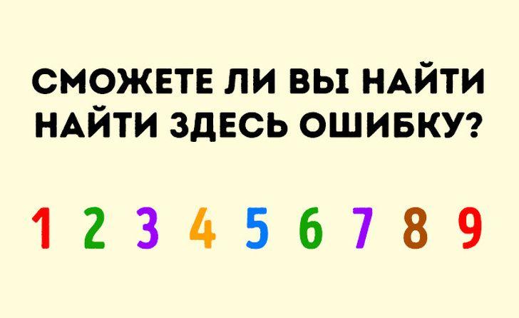 Тест на логику картинка