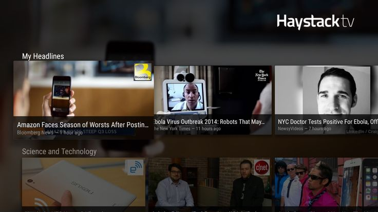 Haystack TV App - Android TV