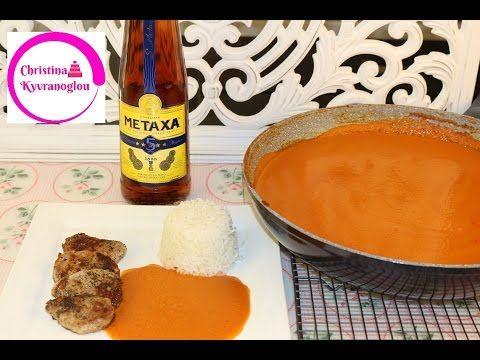 Rosins Restaurants | Rosins Rezepte:Griechisch: Metaxa-Soße | kabel eins - YouTube