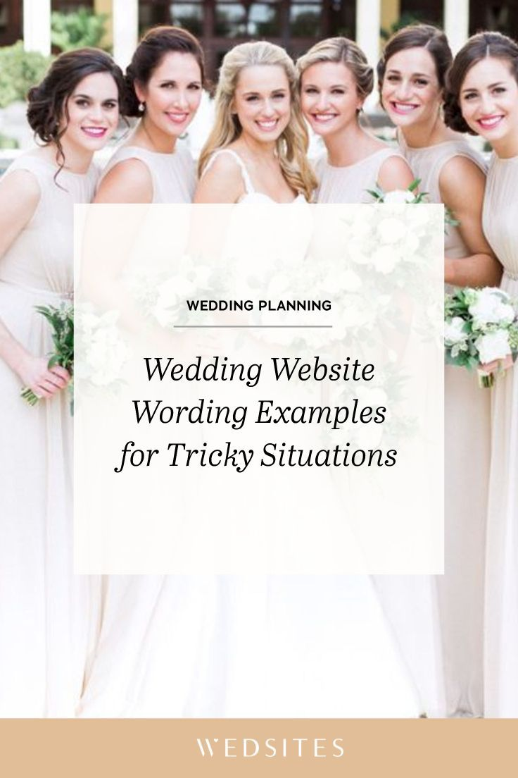 Wedding Website Wording Examples For Tricky Situations Wedding Website Wording Wedding Website Wedding Website Examples