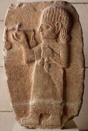 Funerary stele of a merchant Kahramanmaraş The modern city of Kahramanmaraş (previously Maraş) is situated at about the same location as the Late Hittite city state Gurgum. There has not been a systematic excavation but several Hittete monuments have been recovered.