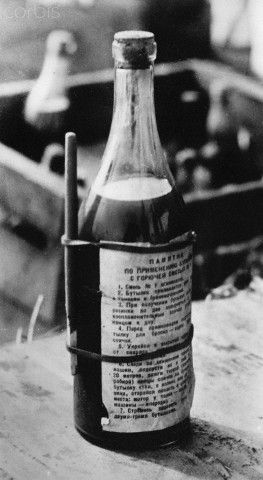 A Russian Molotov cocktail with a storm match as igniter. Image from the Eastern Front in 1941.