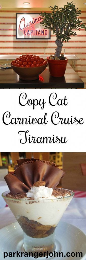 Copy Cat Carnival Cruise Line Tiramisu Recipe! It's simply the best authentic/classic Tiramisu recipe there is! There is even step by step directions to make this traditional Italian dessert. #carnivalcruise #tiramisu #dessert #recipes #copycat