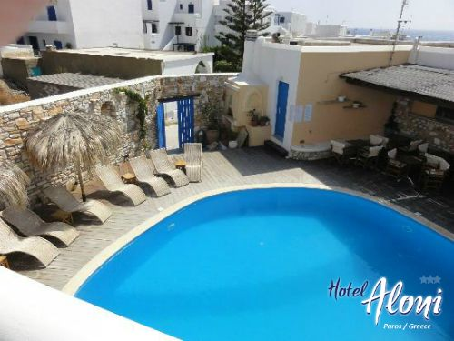 View of the pool Aloni Paros hotel