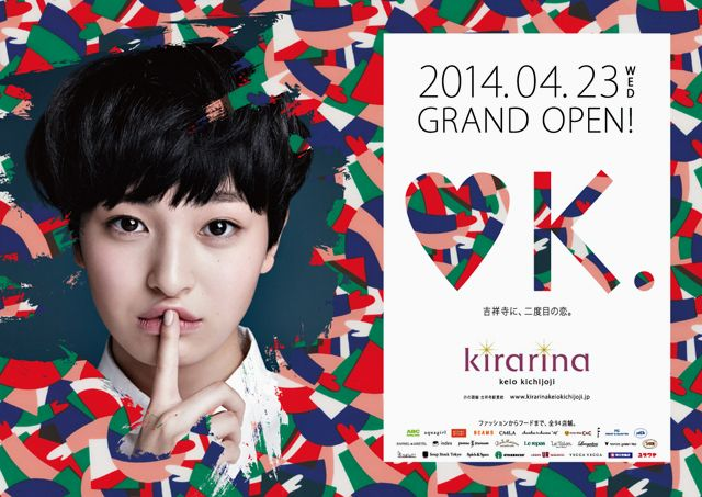 kirarina_go_05
