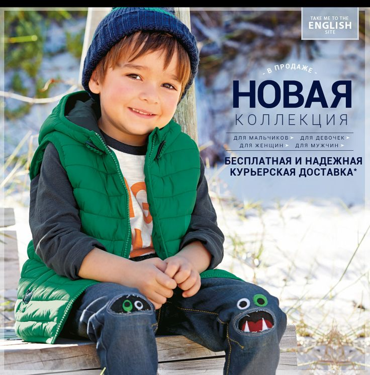 Женская мужская детская одежда