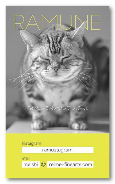 ペット名刺  猫デザイン 縦型022<br> オーダーメイド 猫グッズ (1個50枚入)