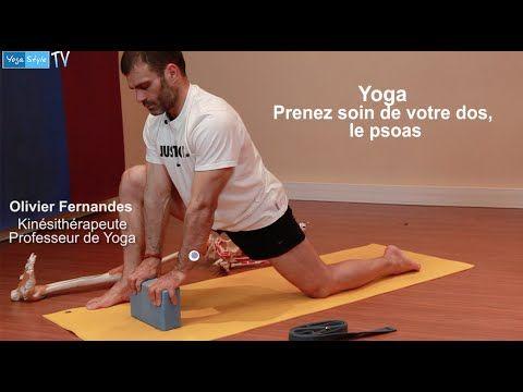 Yoga facile, 10 Minutes pour votre dos, le psoas - YouTube