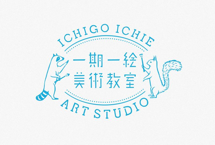 Ichigo Ichie Art Studio / Vi on Behance