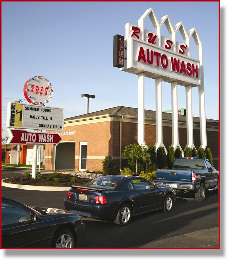 Russ' Express Wash at 3125 Secor & Central! Summer hours