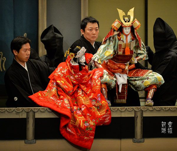 Meet Bunraku [picture book Tai Gong mentioned] - MSN Sankei Photo