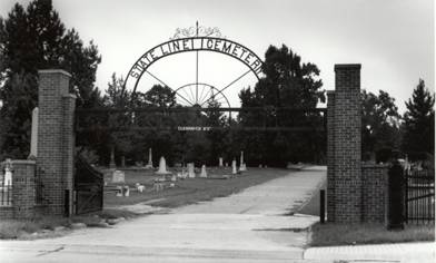 State Line Cemetery was established in 1881 to serve as the official city cemetery of Texarkana, Arkansas.  Many prominent Texarkana pioneers are buried here including members of the Heilbron and Kosminsky families.  The first Jewish citizens arrived in Texarkana in 1875. Among them were Marks Kosminsky, Joseph Deutschmann, Joseph Marx, Sam Heilbron and Bero Berlinger.