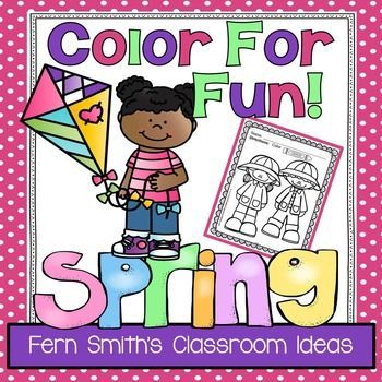 Your coloring sheets have been a god send for my morning routines!! It relaxes them so much in the morning and allows me to get through notes and set up so quick! Saves me a lot of headache and time! ~ Teacher Feedback! Your Students will ADORE these Coloring Book Pages for Spring, add it to your plans to compliment any Spring unit activity! 42 Coloring Pages For Some Spring Time Color For Fun! #FernSmithsClassroomIdeas