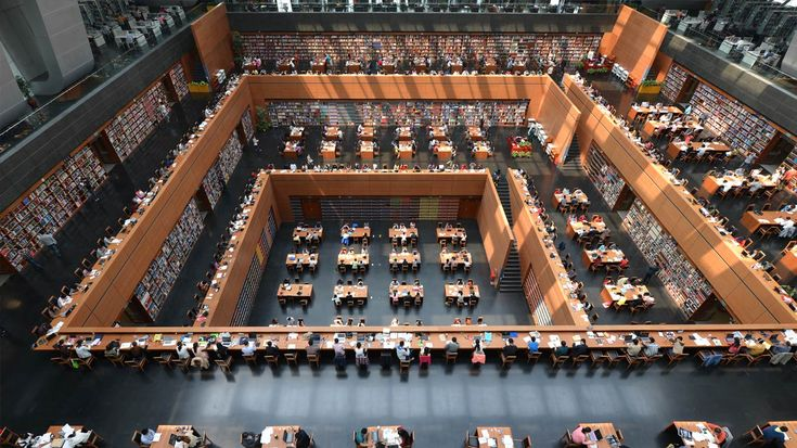 Interior of the National library of China,Beijing,zens photo