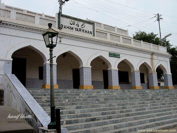Rahim Yar Khan station - Pakistan Railway