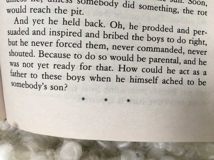 An excerpt from Maniac Magee