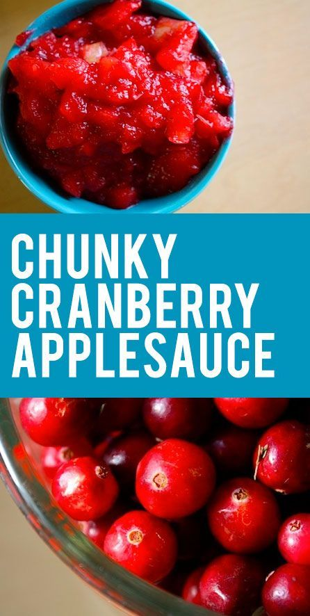 Chunky Cranberry Applesauce Here's a nice twist on the traditional ...